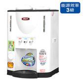 晶工11.9L全自動冰溫熱開飲機JD-6607【愛買】