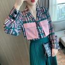 小香風外套 秋款法式復古墨綠格紋口袋拼接設計感西裝領襯衫女 - 雙十二交換禮物