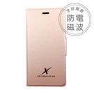 ASUS ZenFone 4 防電磁波手...
