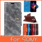 SONY XZ3 XA2 Plus XA2 Ultra 手機皮套 銅釦牛紋 插卡 支架 皮套 內軟殼 保護套 掀蓋殼