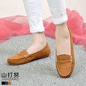 豆豆鞋 菱格紋懶人鞋- 山打努SANDARU【09C319#46】