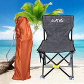 小人魚摺疊釣魚椅 帶炮台座 可插魚竿支架炮台釣椅凳子 漁具  HM  范思蓮恩