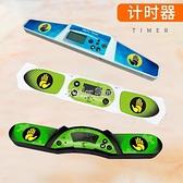 飛疊杯魔方速疊杯計時器比賽專用飛碟杯墊子學生專業裕鑫三代四代