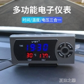 車載時鐘-汽車LED車載時鐘雙USB車充電壓錶溫度檢測多功能電子 夏沫之戀