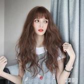 假髮女長髮泡面卷 空氣劉海玉米燙髮套卷髮中長髮羊毛卷頭頂髮片 LJ7023『東京潮流』
