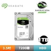 Seagate 希捷 BarraCuda 新梭魚 3.5吋 1TB 傳統硬碟
