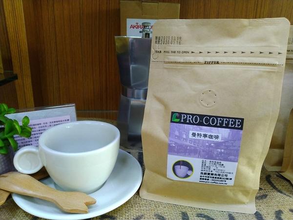 *限時特價中*曼特寧咖啡豆精選 蘇門答臘優質曼特寧G1咖啡豆 新鮮烘焙 半磅裝