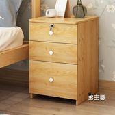 (交換禮物)床頭櫃簡易床頭櫃簡約現代床櫃收納小櫃子組裝儲物櫃宿舍臥室組裝床邊櫃XW