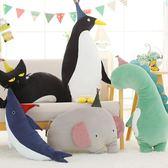 藍白玩偶恐龍動物抱枕長條枕寶寶睡覺公仔毛絨玩具象可愛懶人禮物 igo