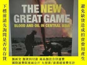 二手書博民逛書店The罕見New Great Game: Blood and O