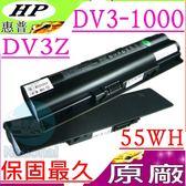 HP 電池(原廠)-惠普 電池 PAVILION DV3-1000,DV3-1001,DV3-1051,DV3-1075CA,DV3-1253NR,DV3Z-1000,DV3Z