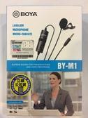 博雅 BOYA BY-M1全向型 領夾式 電容麥克風 3.5mm【公司貨】手機 相機 單眼 適用
