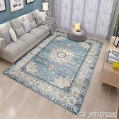 北歐民族風地毯臥室客廳沙發茶幾墊現代簡約美式家用可水洗長方形  潮流前線
