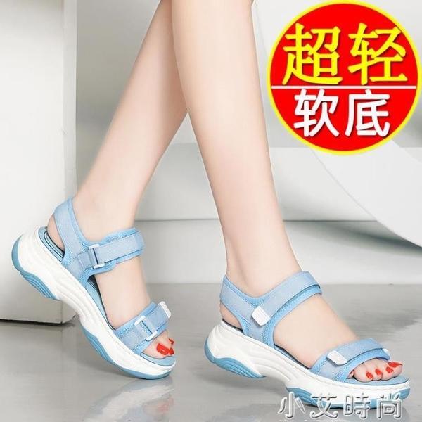 2021年新款足意爾康松糕涼鞋女夏季仙女風厚底平底鞋時裝學生女鞋 小艾新品