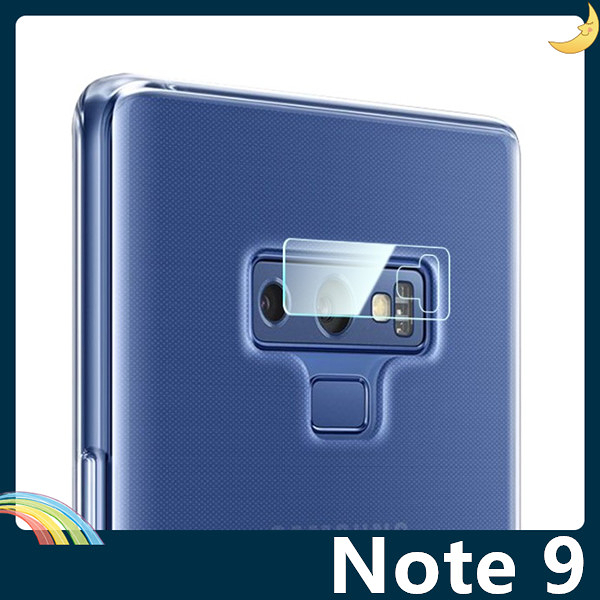 三星 Galaxy Note 9 鏡頭鋼化玻璃膜 螢幕保護貼 9H硬度 0.2mm厚度 靜電吸附 高清HD 防爆防刮