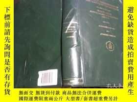二手書博民逛書店A罕見BILINGUAL CONCORDANCE TO THE TARGUM OF THE PROPHETS 20