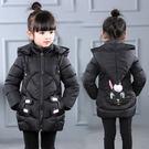 (交換禮物)女童外套 新款冬裝中大童加厚外套兒童棉襖寶寶中長款羽絨棉服