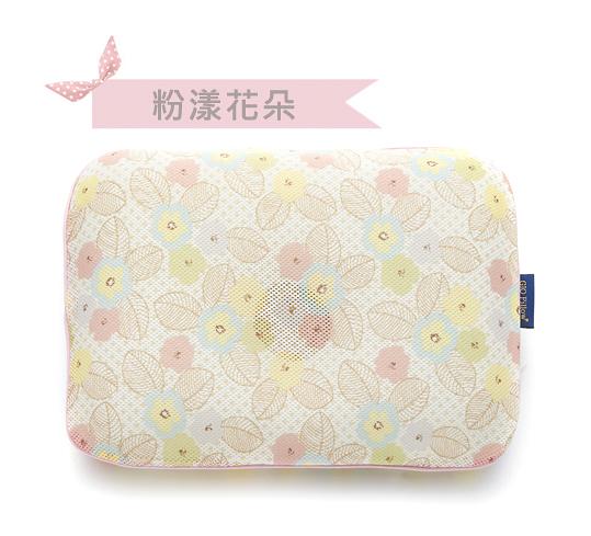 韓國GIO Pillow 超透氣護頭型嬰兒枕頭【粉漾花朵-單枕套組-S號/M號】[衛立兒生活館]