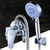 水龍頭 全銅明裝淋浴冷熱花灑 太陽能電熱水器明管混水閥開關水龍頭