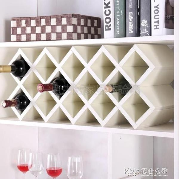 定制紅酒架創意壁掛式酒架歐式酒櫃格子木質組裝酒格家用菱形酒格 ATF 探索先鋒