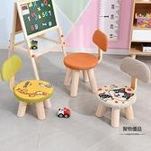 兒童實木小凳子靠背家用矮凳寶寶創意椅子簡約客廳換鞋小板凳【聚物優品】
