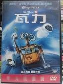 挖寶二手片-B23-正版DVD-動畫【瓦力】-迪士尼 國英語發音(直購價)