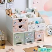 多功能筆筒創意時尚學生開學ins少女心女孩兒童桌面收納文具盒【海闊天空】