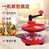 食物料理器手動絞肉機家用手搖攪拌器餃子餡碎菜機攪肉切辣椒神器小型料理機 多色小屋