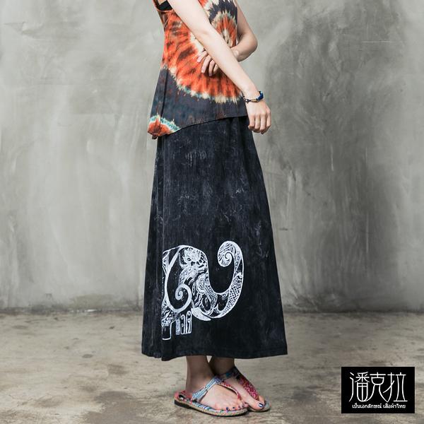 大象圖案石洗長裙(黑色)-F【潘克拉】