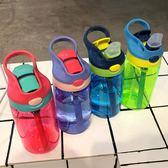 韓版兒童吸管少女心防摔水杯夏季可愛女學生個性隨手杯子