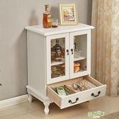 小酒柜客廳實木酒柜現代簡約整裝歐式紅酒柜子白色玻璃矮酒柜小型