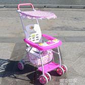 超輕便攜嬰兒夏季透氣仿竹藤編織兒童可坐折疊式寶寶小手推車夏天igo『潮流世家』