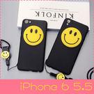 【萌萌噠】iPhone 6/6S Plus (5.5吋) 韓國GD同款 立體笑臉保護殼 全包矽膠軟殼 手機殼 手機套 帶掛繩