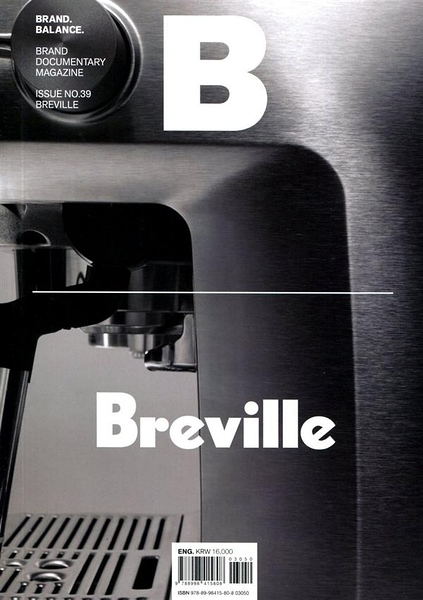 Magazine B 第39期:Breville