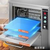220V電壓 樂創烤紅薯機全自動烤地瓜機商用電熱爐子街頭玉米土豆烤箱立式MBS『潮流世家』