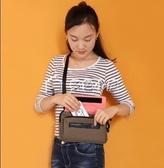 護照夾旅行小包護照包證件袋單肩包多功能斜挎包出國多色小屋