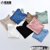 短袖t恤男女天竺竹節棉衣服半袖薄款日系體恤莫蘭迪素色印字 交換禮物