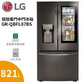 【24期0利率+基本安裝+舊機回收】LG 樂金 GR-QBFL87BS 冰箱 821公升 星夜黑 敲敲看門中門冰箱 敲敲門