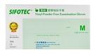 SIFOTEC 無粉塑膠檢診手套,M號 PVC手套
