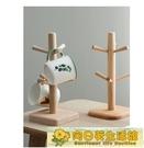瀝水杯架 日式櫸木杯架 創意收納置物架茶杯掛架倒掛家用瀝水木質水杯子架j 向日葵