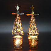 歐式鐵藝旋轉燭台走馬燈 香薰蠟燭浪漫燭光晚餐道具用品餐桌裝飾 樂活生活館