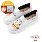 Paidal x Rascal小小浣熊花朵浣熊厚底休閒鞋