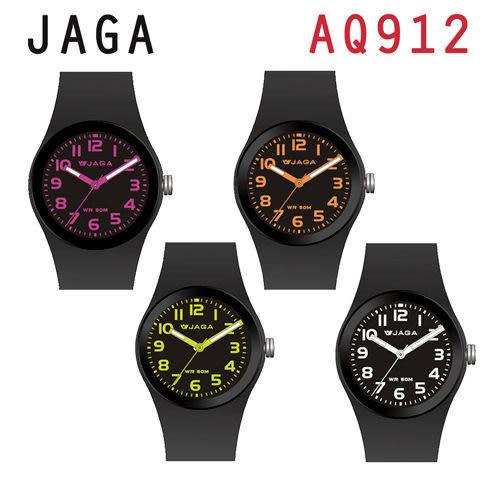 名揚數位 JAGA 捷卡 AQ912 黑色螢光系列 指針錶 50米防水 (黑搭粉/白/橙/綠四色) 錶殼直徑37mm