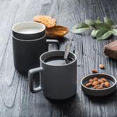 INS日本杯子陶瓷帶蓋工業風馬克杯情侶一對咖啡杯日式簡約水杯