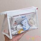 2個裝 透明筆袋女簡約大容量手帳收納包可愛文具盒文具袋【聚可愛】