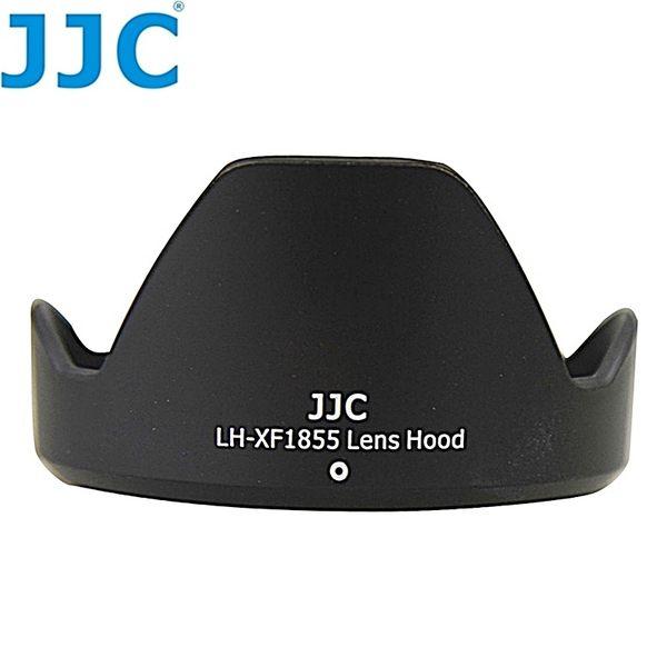 我愛買#JJC副廠Fujifilm蓮花遮光罩LH-XF1855遮光罩LH-XF1855遮陽罩XF14 14mm F2.8遮罩XF1855 18-55mm F2.8-4 R LM OIS