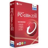 1人3年 趨勢 PC-cillin 2018 雲端版 (軟體一經拆封,恕無法退換貨)