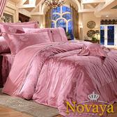【Novaya‧諾曼亞】《凱薩爾》精品緹花貢緞精梳棉加大雙人床包兩用被四件組
