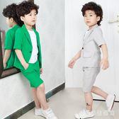 禮服 夏裝男童寶寶西服套裝短袖七分褲禮服棉麻夏季兒童小西裝 AW2303『愛尚生活館』