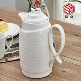 家用陶瓷冷水壺涼水壺水杯套裝歐式創意水具茶具杯子大容量耐熱